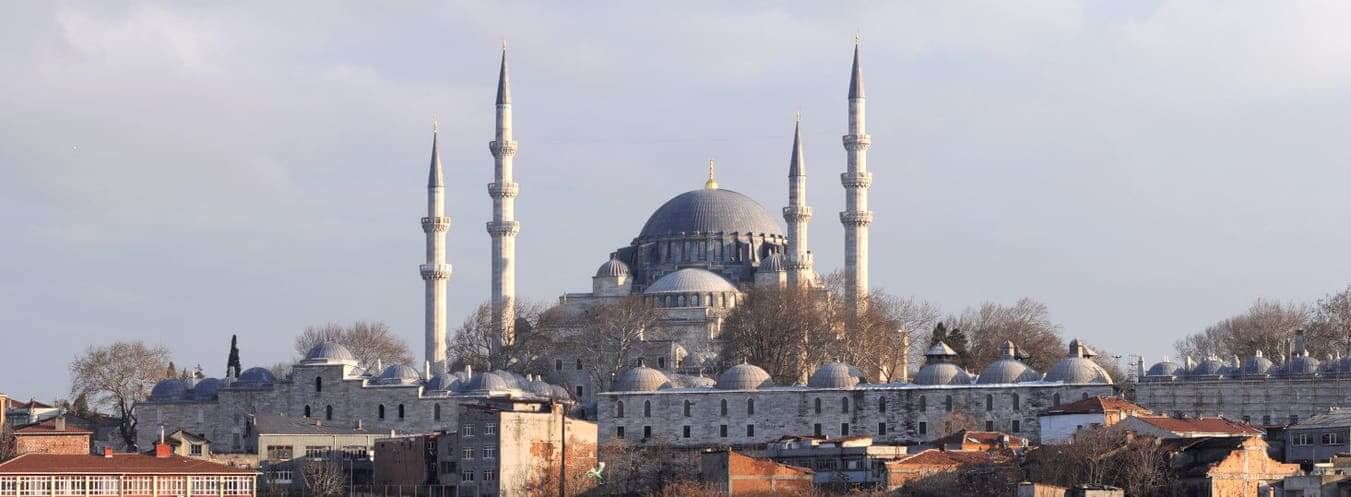 Turkey visa application and requirements